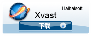Click here to download Xvast